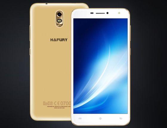 Hafury-Umax-1
